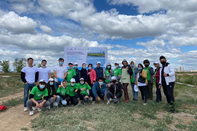 Экологическую акцию по очистке озера Талдыколь провели в Нур-Султане