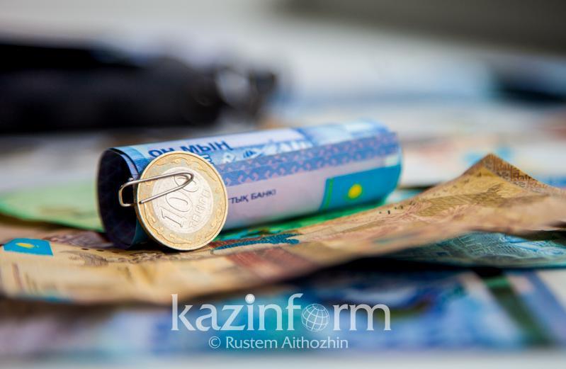 Түркістан облысында негізгі капиталға салынған инвестиция 1,6 трлн теңгеден асып түсті