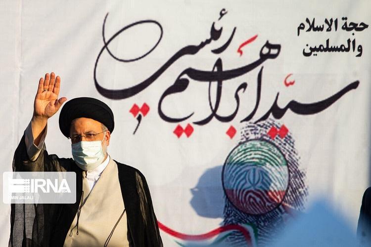 Эбрагим Раиси Иран президенті болып сайланды
