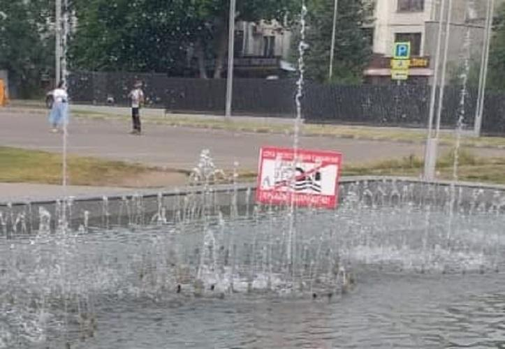 Удар током в фонтане прокомментировали в EcoAlmaty