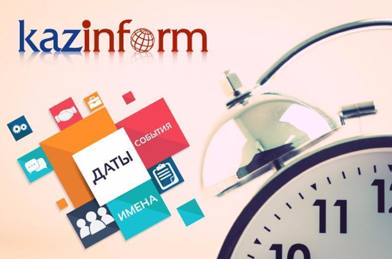 June 21. Kazinform's timeline of major events