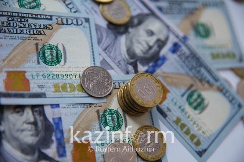 Қор нарығында доллар бағамы арзандады