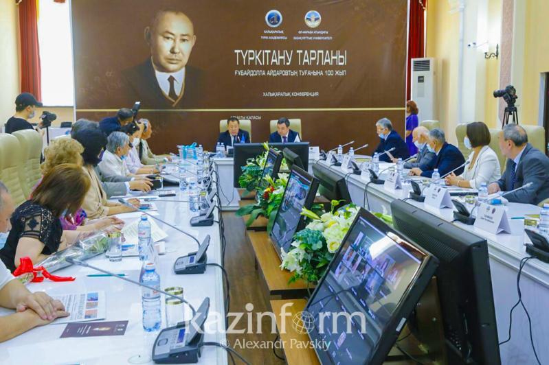 Научный труд известного тюрколога Губайдуллы Айдарова презентовали в Алматы