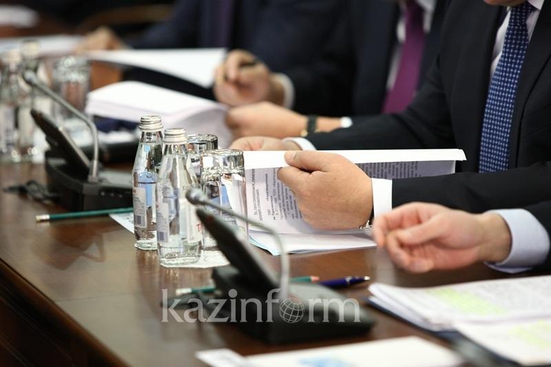 政府通过竞争发展问题法案