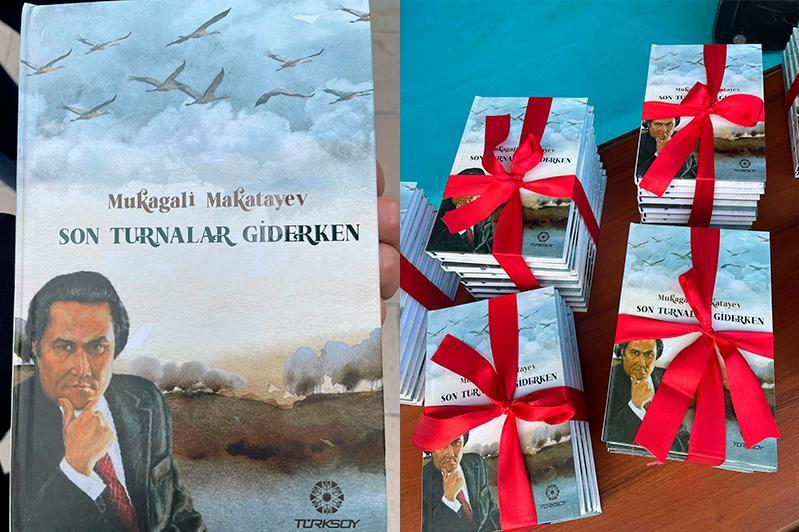 土耳其以6种语言出版哈萨克诗圣穆哈哈利诗集