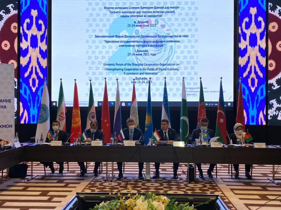 哈萨克斯坦贸易和一体化部部长出席上合组织经济论坛