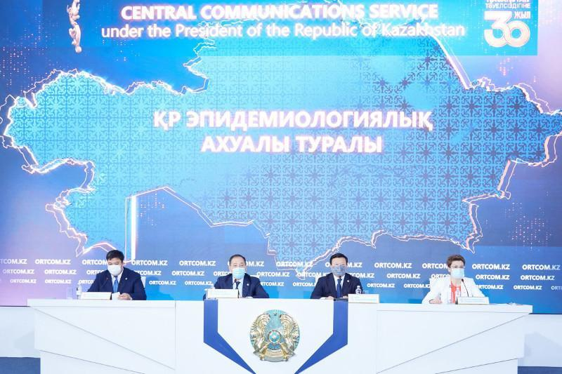 Deputy PM urges Kazakhstanis to vaccinate amid detection of COVID Indian variant