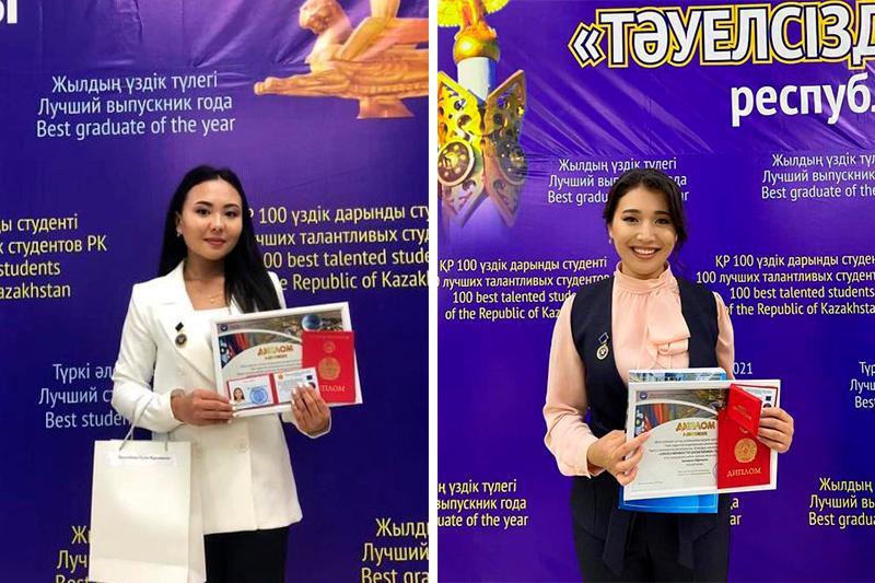 Звания «Лучший выпускник СНГ» удостоились студентки из Караганды