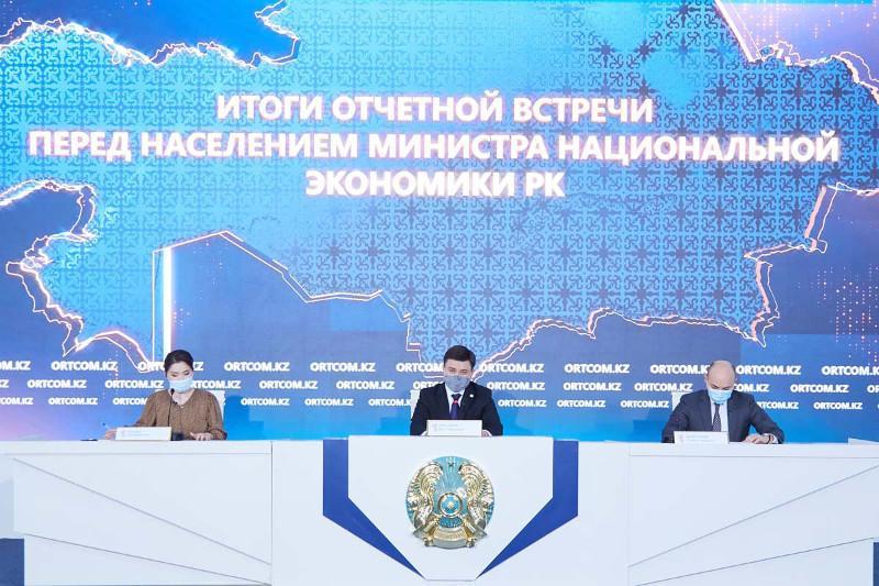 Әсет Ерғалиев экономика өсіміне қатысты түсінік берді