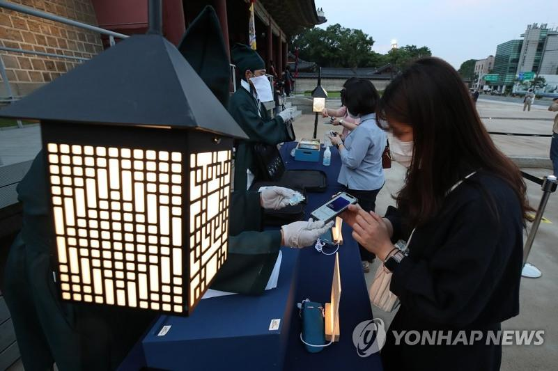 New cases in 600s for 2ndday on cluster infections in S. Korea