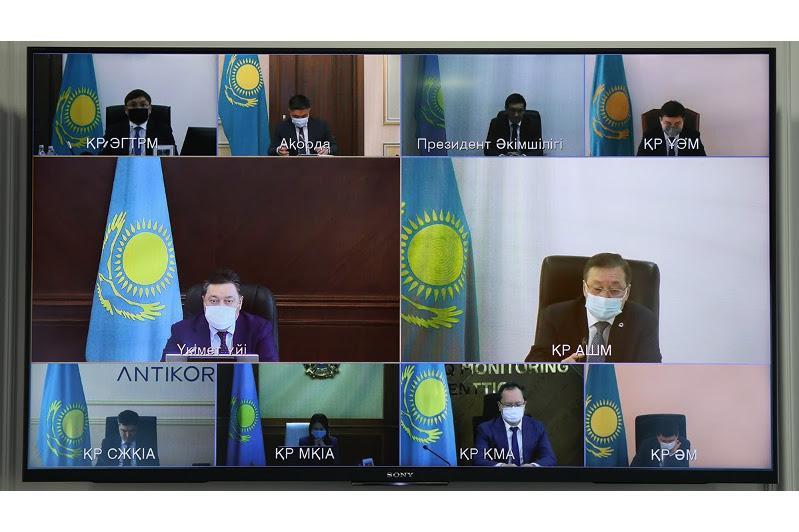 National Modernization Commission holds its session