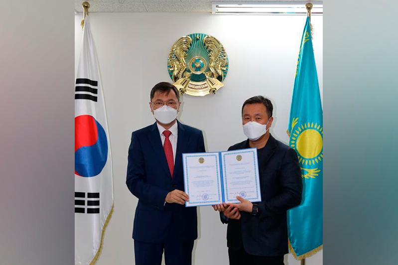 First Honorary Consul of Kazakhstan in Republic of Korea appointed