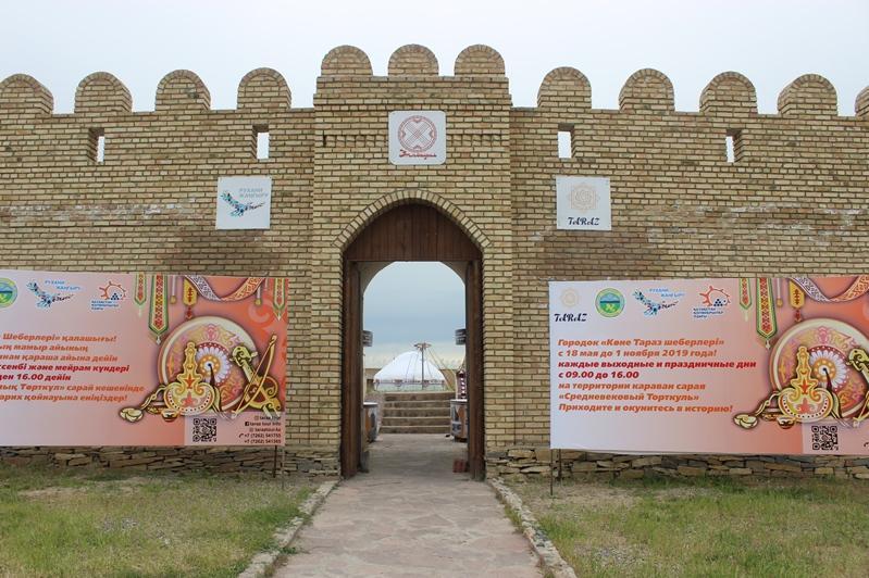"""哈萨克斯坦著名景点介绍:""""托尔特克里""""丝路驿站博物馆"""