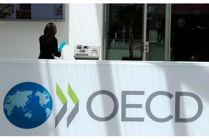 全球130个国家达成最低企业税率协议