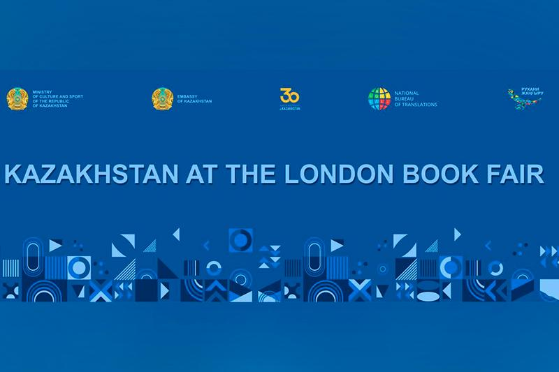 Kazakhstan takes part in Online London Book Fair