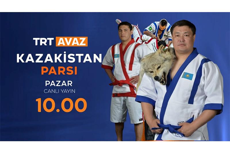 Турнир «Казахстан барысы» покажут в прямом эфире телеканала TRT Avaz