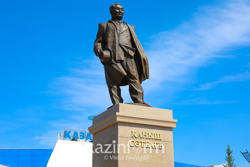 Памятник академику Канышу Сатпаеву установили в столице