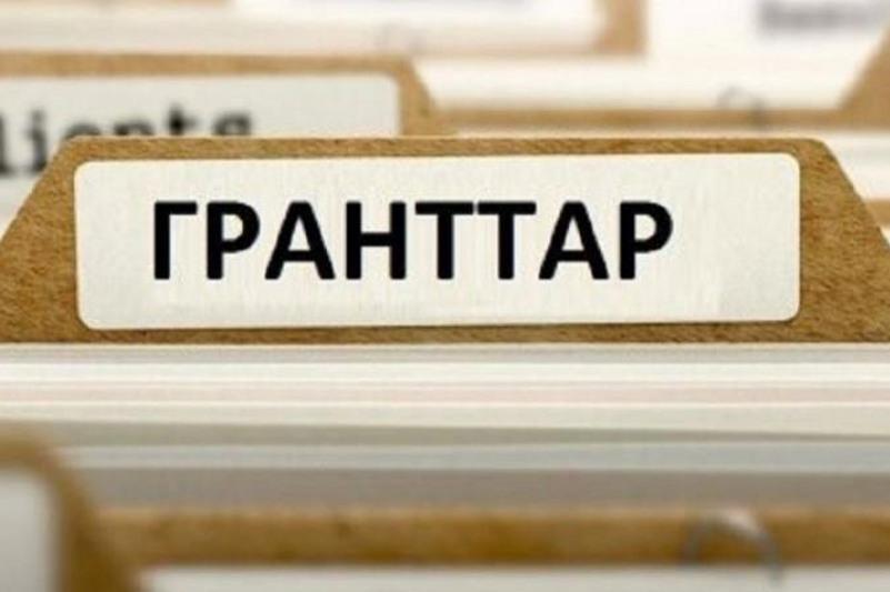 ҮЕҰ мемлекеттік грантына қазақ тілінде берілген өтініштердің үлесі артты