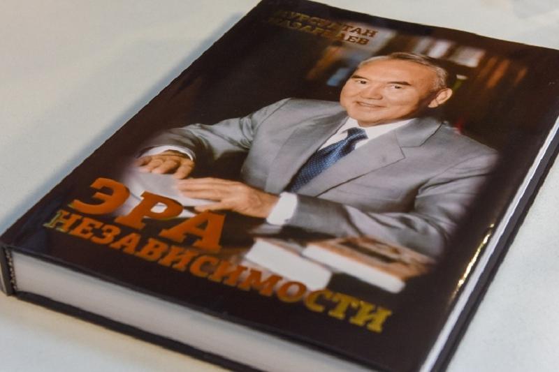 Книгу Елбасы «Эра Независимости» презентовали в Италии