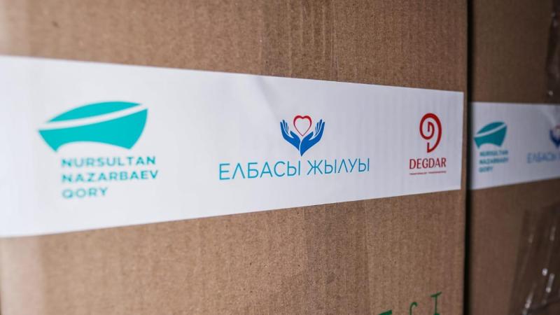 Тысяча казахстанских семей получит продукты в рамках акции «Елбасы жылуы»