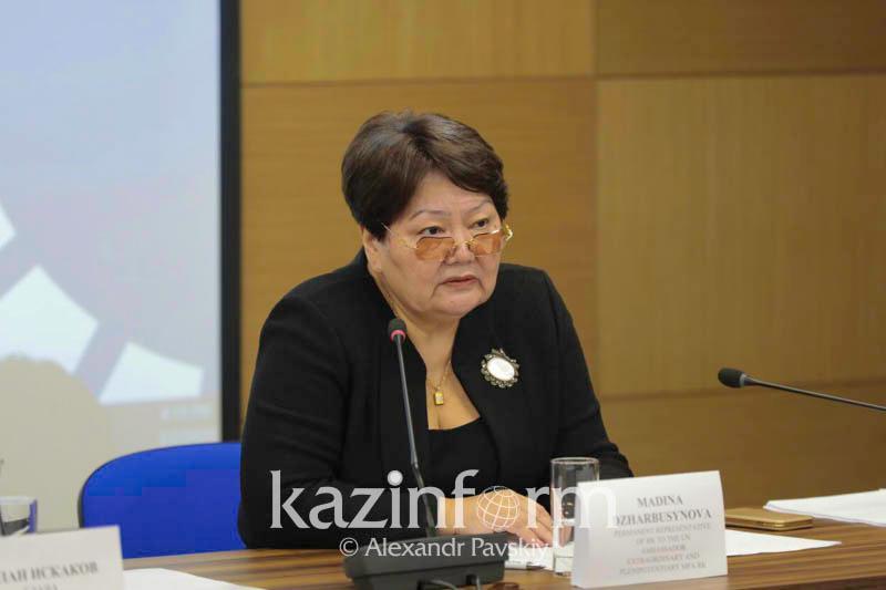 Казахстану вновь оказано высокое доверие странами-участницами ОБСЕ - Мадина Джарбусынова