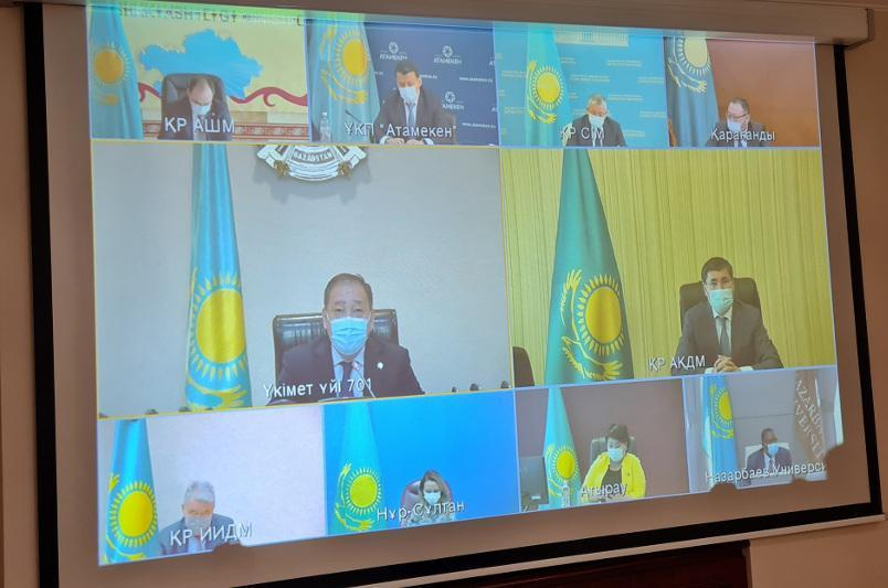 Session of Interdepartmental Commission on COVID-19 spread prevention takes place
