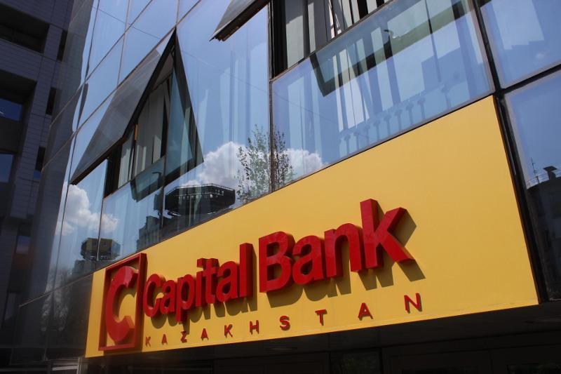 Capital Bank Kazakhstan salymshylary aldyndaǵy mindettemelerdiń úshten biri oryndaldy