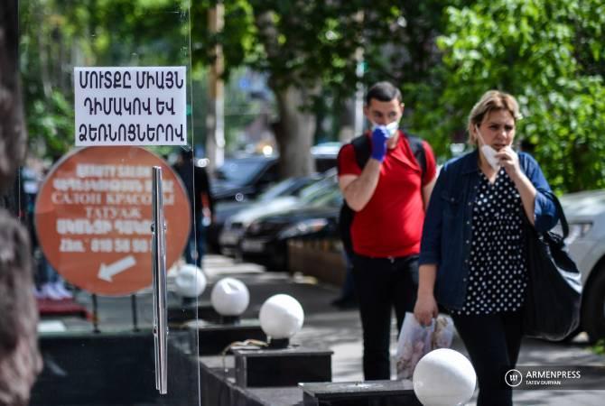 Карантин в Армении могут продлить еще на полгода