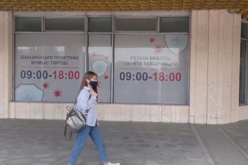 Казахстанские студенты и преподаватели запустили видео-акции в поддержку вакцинации