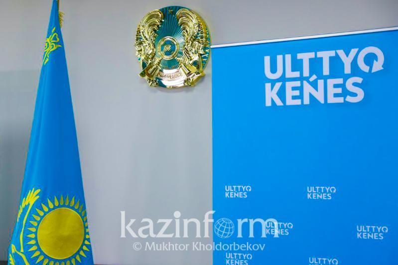 Состав Нацсовета расширился до 48 представителей общественности