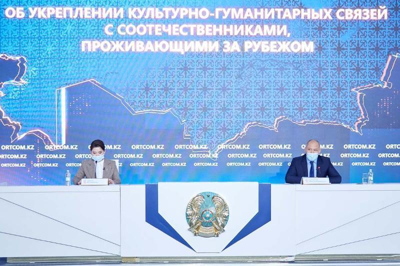 250 Kazakh cultural centres unveil worldwide