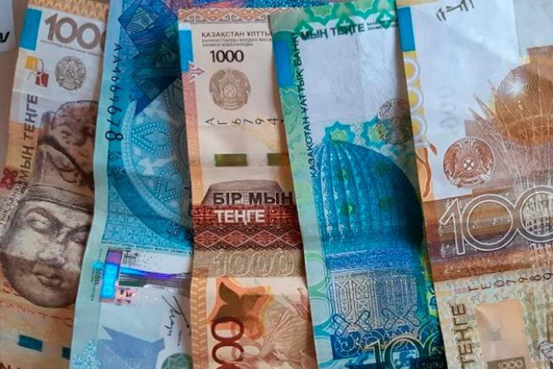 Banknottar qandaı jaǵdaıda qoldanystan alynady