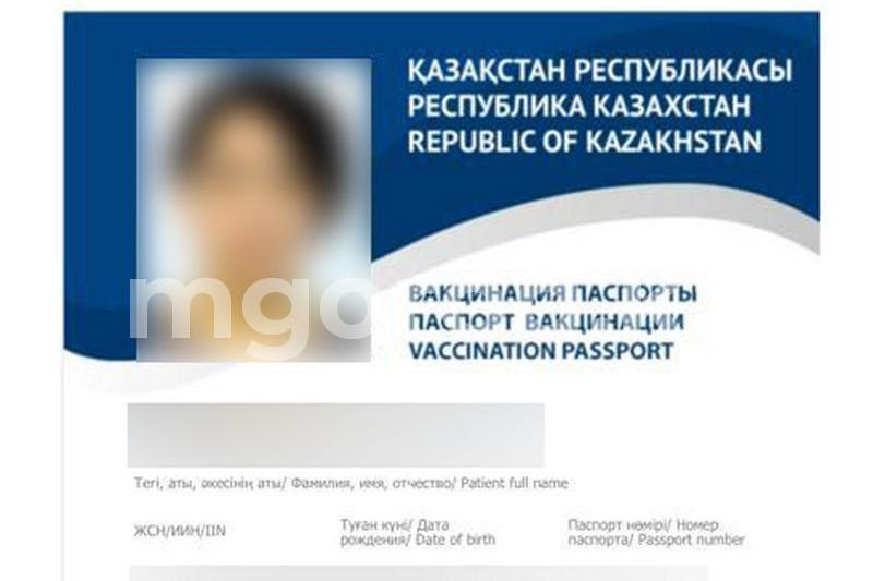 Oralda muǵalim jalǵan vaktsına pasportyn jasatty dep aıyptalyp otyr