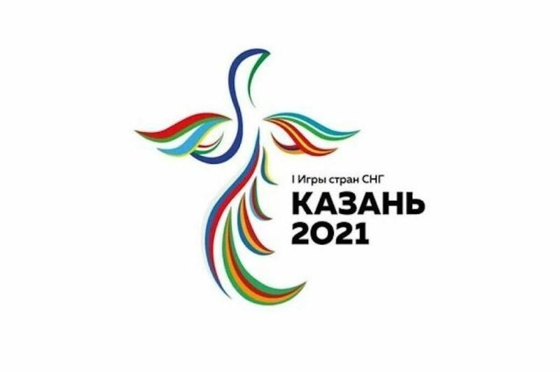 Продажа билетов на I Игры стран СНГ в Казани начнется 15 августа