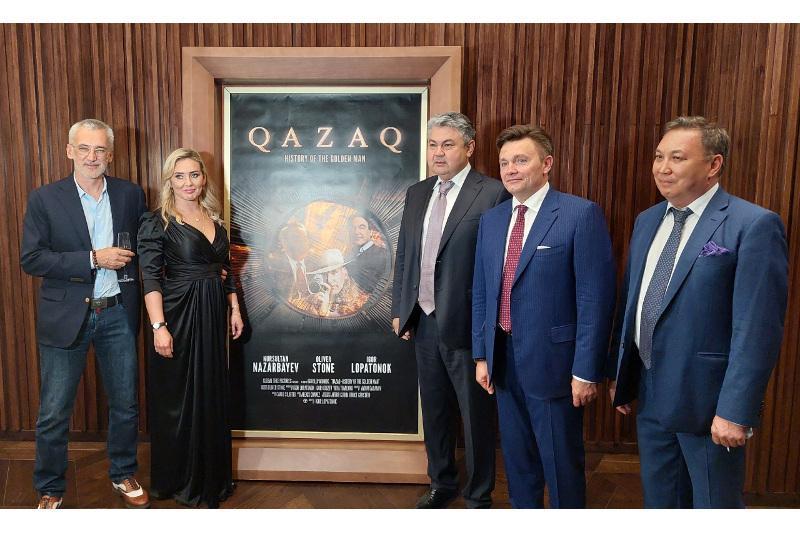 В Москве прошел предпремьерный показ фильма «Qazaq. История Золотого человека»