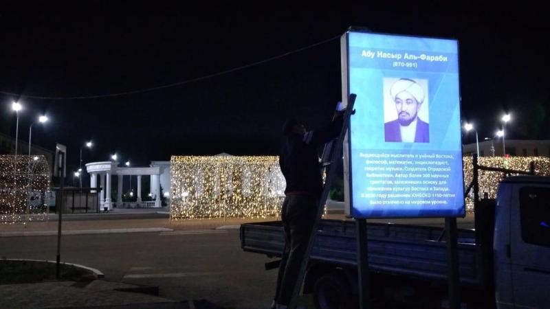 Изображения аль-Фараби, Алимхана Ермекова, Алии Молдагуловой появились на улицах в Абае