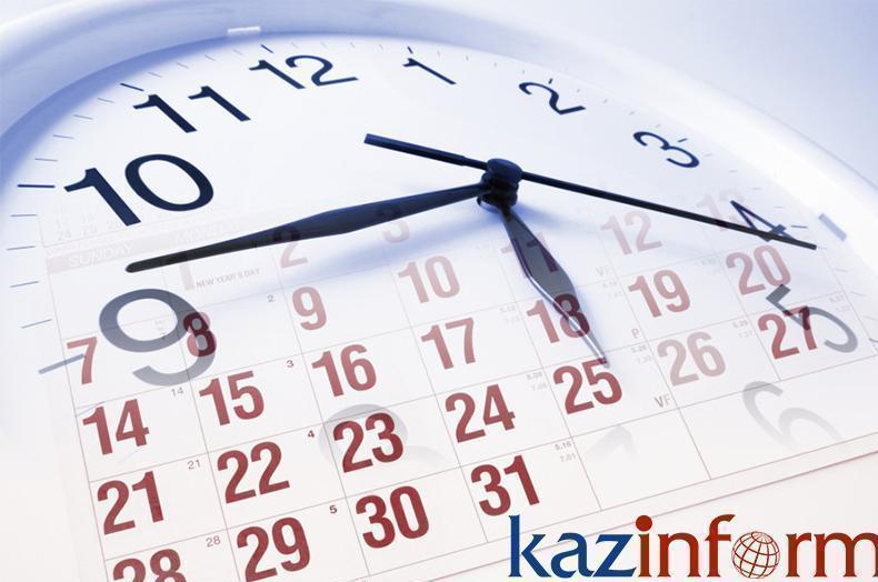 July 21. Kazinform's timeline of major events