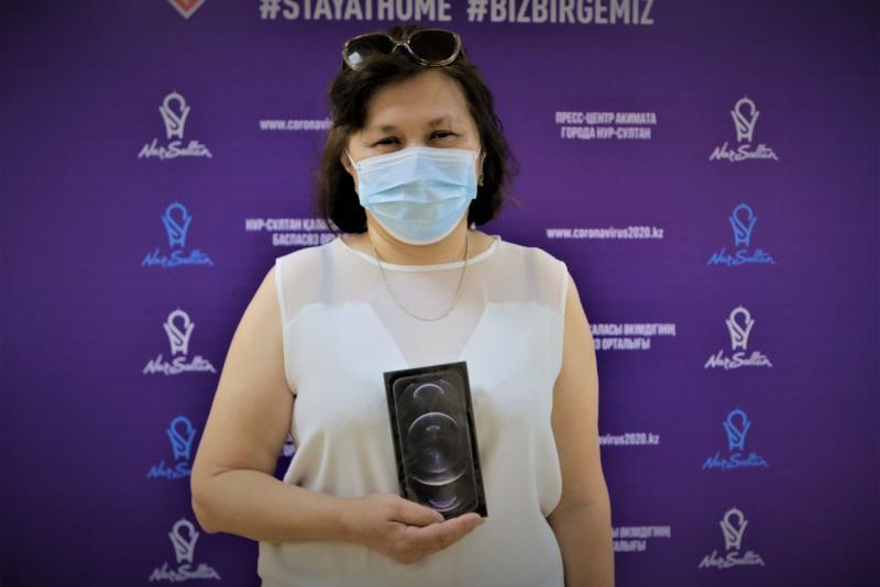Третий розыгрышдвух iPhone12 пройдет среди вакцинированных в Нур-Султане