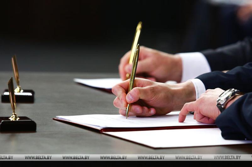 Belarus, Kazakhstan sign memorandum of understanding in intellectual property matters