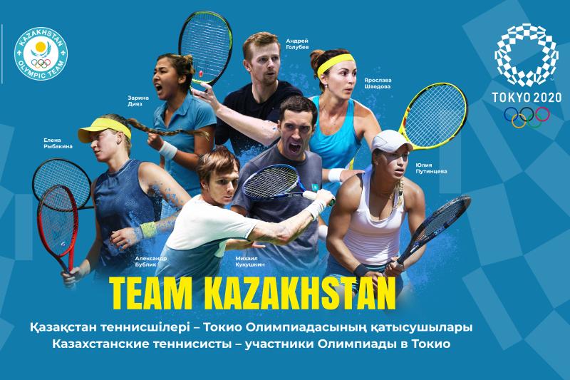 Стали известны первые соперники казахстанских теннисистов на Олимпиаде