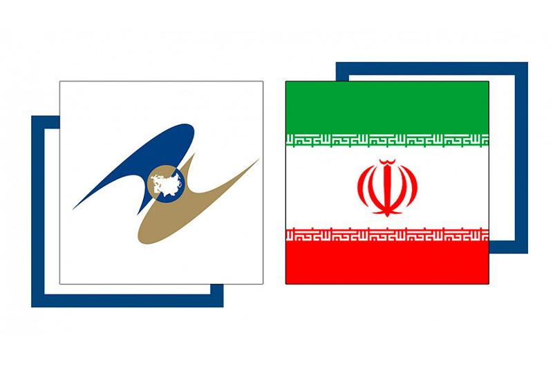 Negotiations on free trade agreement between EAEU, Iran launched