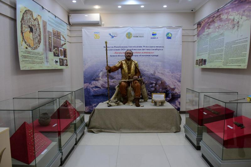 Выставка «Ұлы дала жауһары» открылась в Акмолинской области