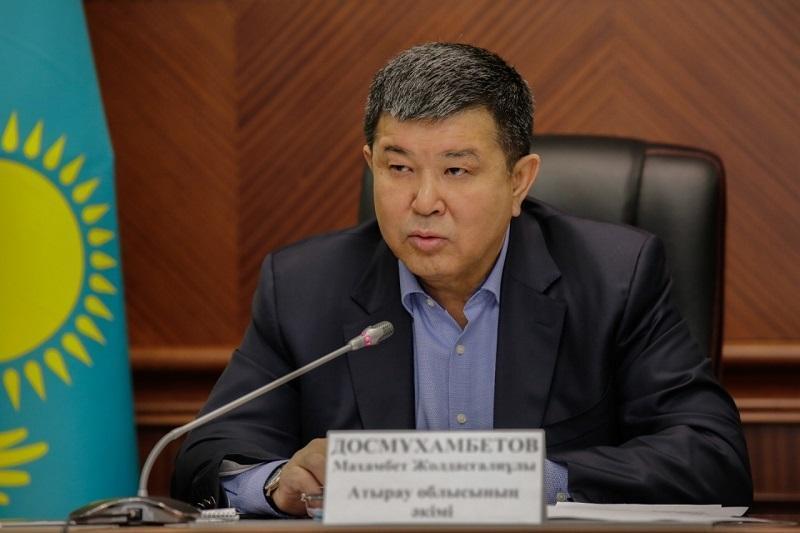 Махамбет Досмухамбетов поручил усилить меры эпидбезопасности в Атырауской области