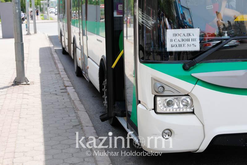 24-25 шілде күндері Нұр-Сұлтанда автобус жүрмейді