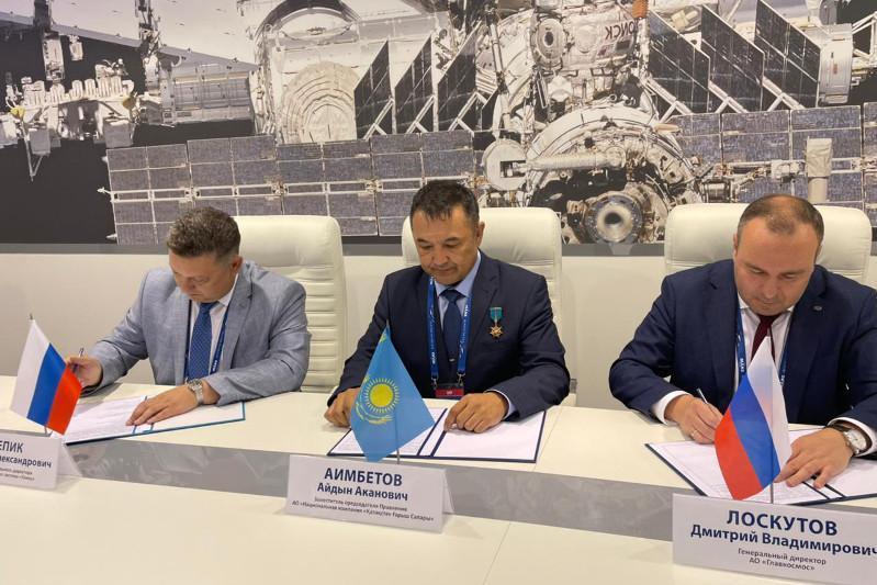 哈萨克斯坦与俄罗斯签署航空航天领域合作协议