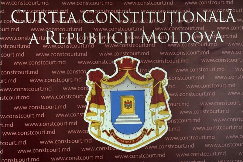 Конституционный суд Молдовы утвердил результаты досрочных парламентских выборов
