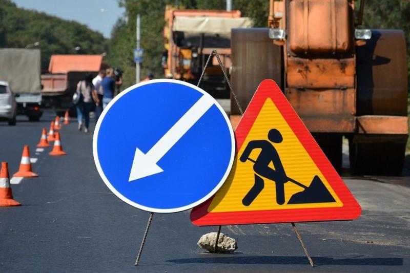 Улица Дукенулы временно перекрыта из-за ремонта в столице