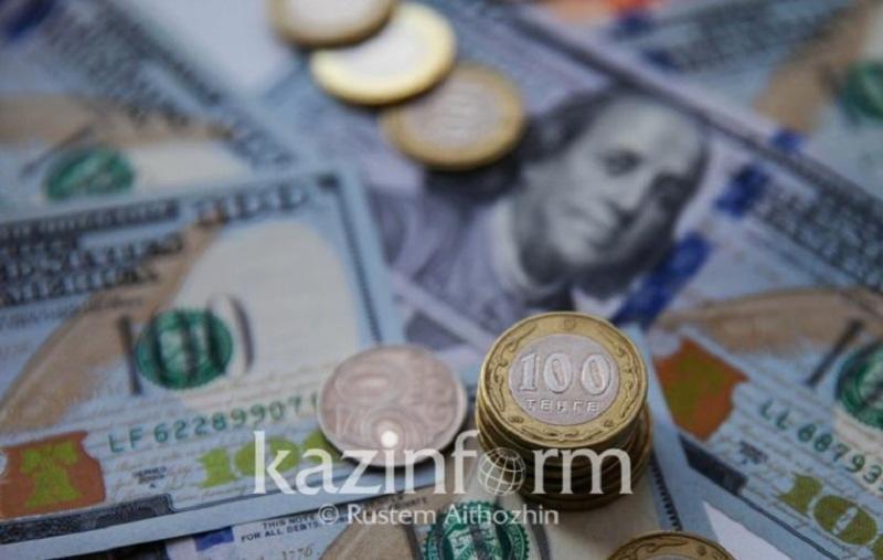 今日美元兑坚戈终盘汇率1: 424.67