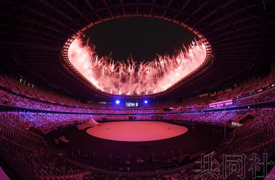 """东京奥运会开幕 众多比赛因疫情""""空场"""""""
