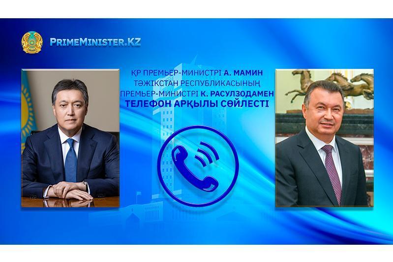 阿斯哈尔·马明同塔吉克斯坦总理通电话